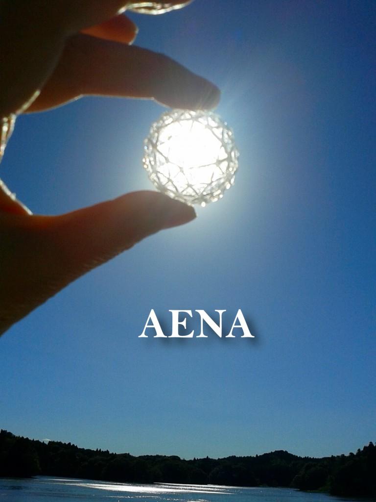 雄蛇池AENA